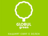 Globul Green