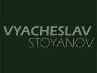 Вячеслав Стоянов
