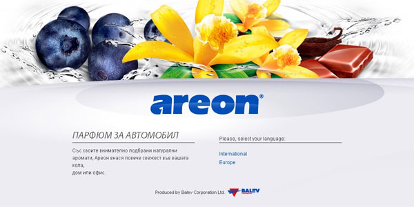 Areon — Balev Ltd is specialized in car air fresheners manufacturing. The company was established in year 1990 by Mr. Dimitar Balev and started its activity with distribution of air fresheners for cars.