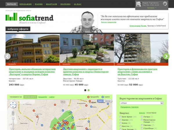 "Sofia Trend — Sofia Trend is a trademark of the real estate agency ""ATrend""."